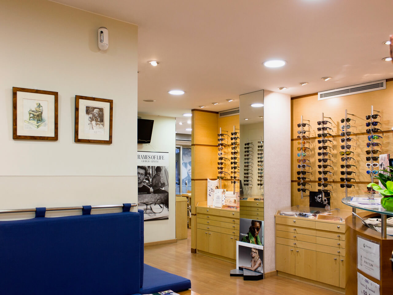 Recepción Central Ópticos